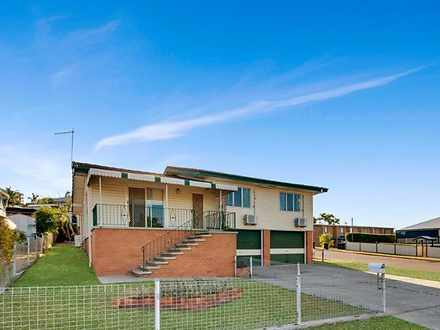1 View Street, West Gladstone 4680, QLD House Photo