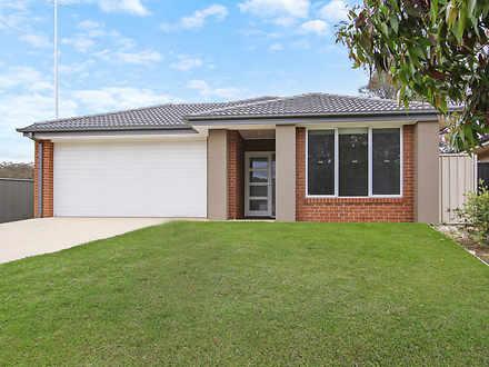 753 Centaur Road, Hamilton Valley 2641, NSW House Photo