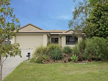 14 Taske Rise, Pacific Pines 4211, QLD House Photo