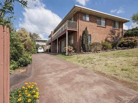 1/18 Horrocks Crescent, Darling Heights 4350, QLD Duplex_semi Photo