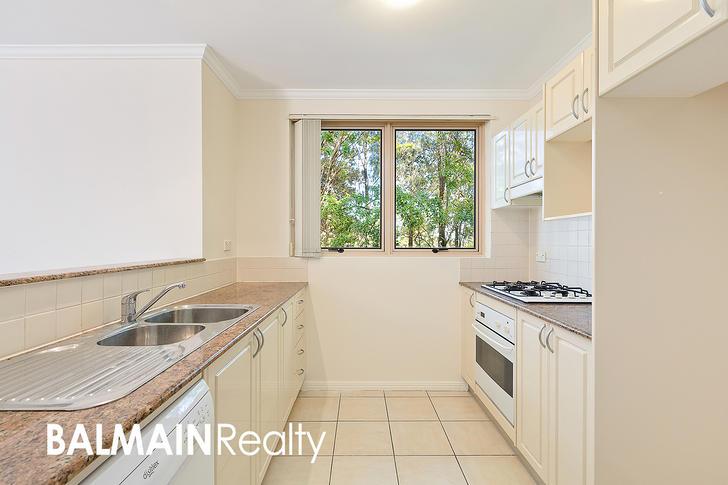 LEVEL 3/30 Warayama Place, Rozelle 2039, NSW Apartment Photo