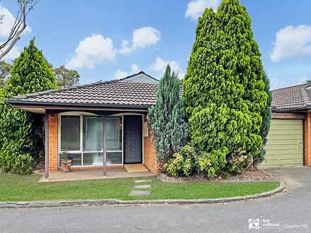 1/37-39 Rose Street, Sefton 2162, NSW Villa Photo