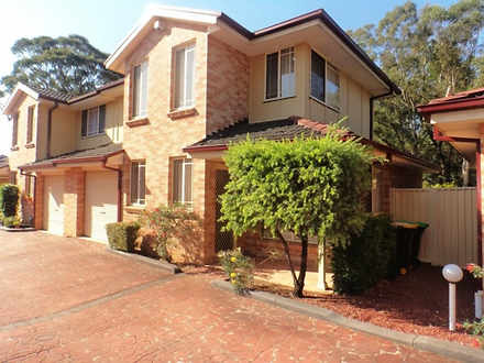4/15-17 Carlisle Street, Ingleburn 2565, NSW Townhouse Photo