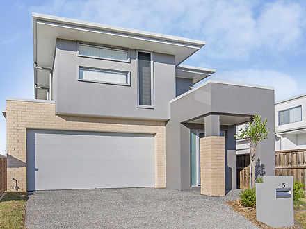 5 Gatina Crescent, Coomera 4209, QLD House Photo