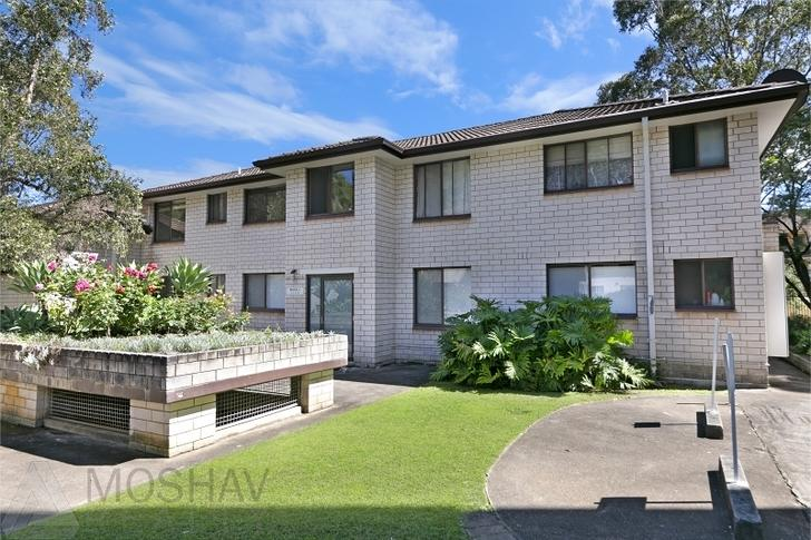 9/504 Church Street, North Parramatta 2151, NSW Apartment Photo
