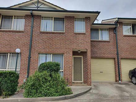 7/17 Third Avenue, Macquarie Fields 2564, NSW Townhouse Photo