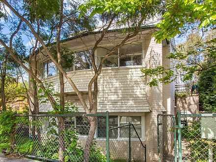 U71 Kurraba Road, Neutral Bay 2089, NSW Apartment Photo