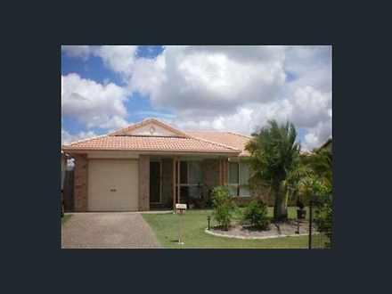 9 Easy Street, Loganholme 4129, QLD House Photo