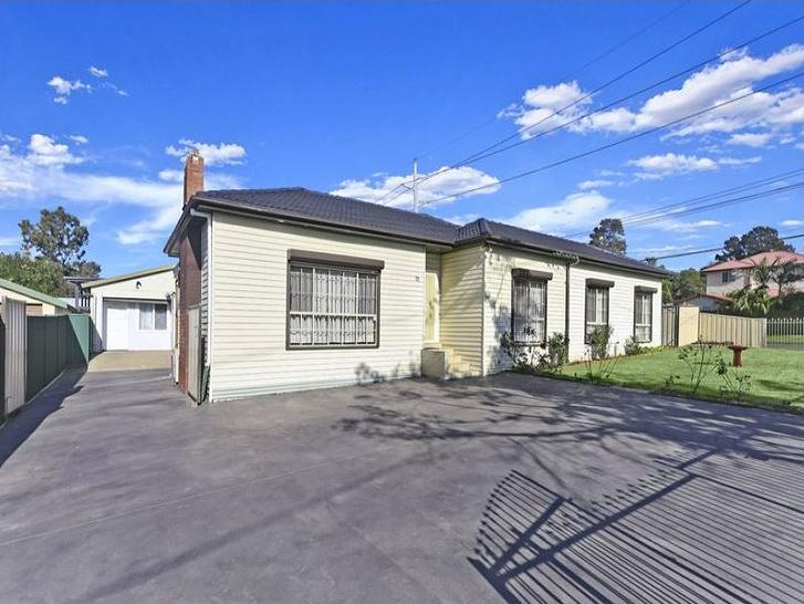 46A Dunstable Road, Blacktown 2148, NSW House Photo