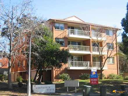 67 Lane Street, Wentworthville 2145, NSW House Photo