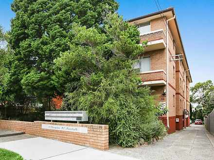 7/336 Livingstone Road, Marrickville 2204, NSW Unit Photo