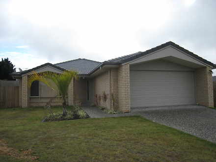 13 Imperial Court, Brassall 4305, QLD House Photo