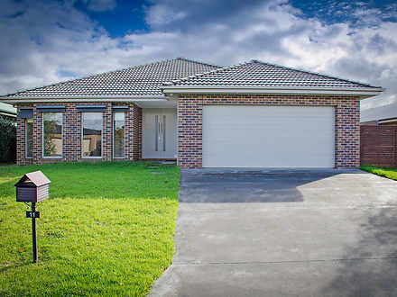 11 Jarrah Court, Albury 2640, NSW House Photo