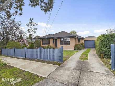 55 Sylphide Way, Wantirna South 3152, VIC House Photo