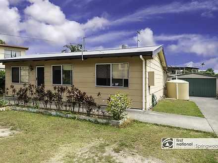 32 Garoona Grove, Slacks Creek 4127, QLD House Photo
