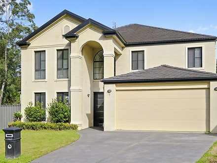 1 Cobbedah Drive, Springfield 2250, NSW House Photo
