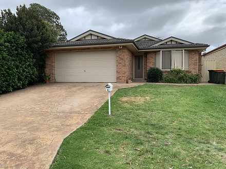 5 Mariala Court, Holsworthy 2173, NSW House Photo