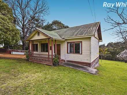 15 Stewart Street, Boronia 3155, VIC House Photo