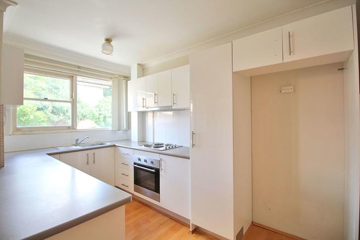 7/42 Grose Street, North Parramatta 2151, NSW Unit Photo