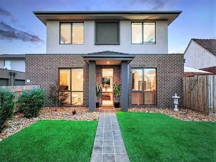 1/1122 North Road, Bentleigh East 3165, VIC Townhouse Photo