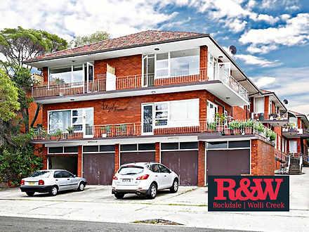4/4 Monomeeth Street, Bexley 2207, NSW Unit Photo