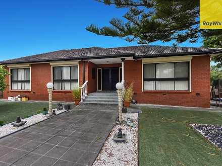13 Katrina Court, Thomastown 3074, VIC House Photo