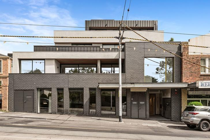 1.04/780 Riversdale Road, Camberwell 3124, VIC Apartment Photo