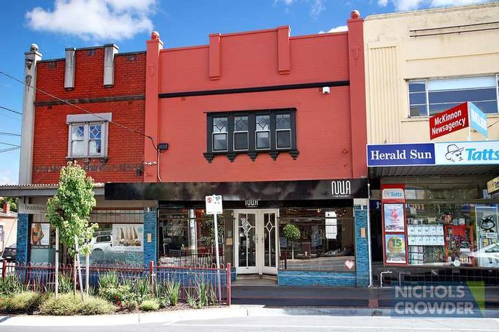 15/170 Mckinnon Road, Mckinnon 3204, VIC Townhouse Photo