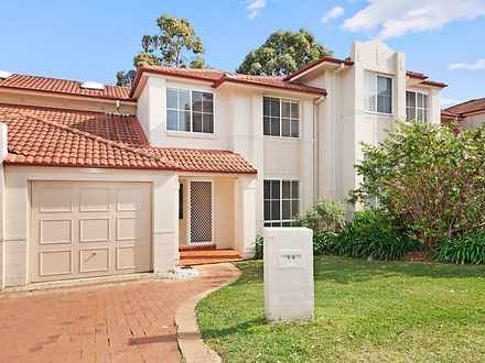 24 Bluegum Way, Menai 2234, NSW Townhouse Photo