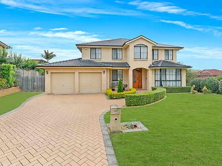 1 Kawana Court, Bella Vista 2153, NSW House Photo