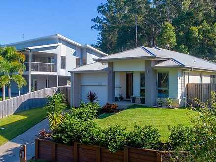 2 Brushbox Place, Eumundi 4562, QLD House Photo