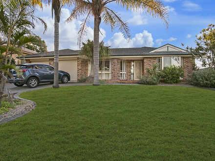 57 Waterworth Drive, Narellan Vale 2567, NSW House Photo