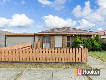 7 Emma Court, Hampton Park 3976, VIC House Photo