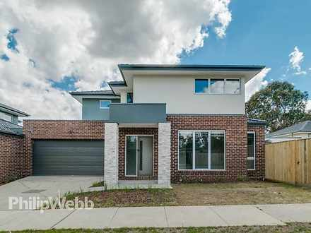 1 Elmstead Court, Ferntree Gully 3156, VIC House Photo