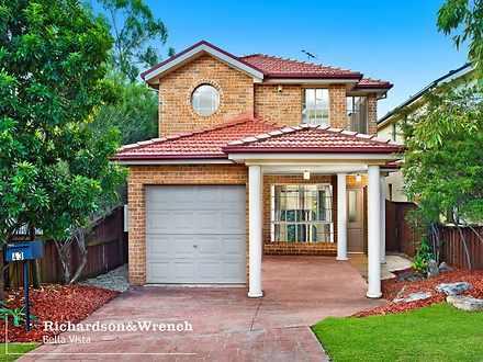 43 Crestview Drive, Glenwood 2768, NSW House Photo