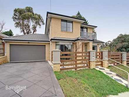 9 Saxby Court, Wantirna South 3152, VIC House Photo