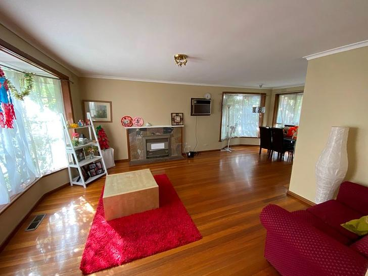 650 Blackburn Road, Notting Hill 3168, VIC House Photo