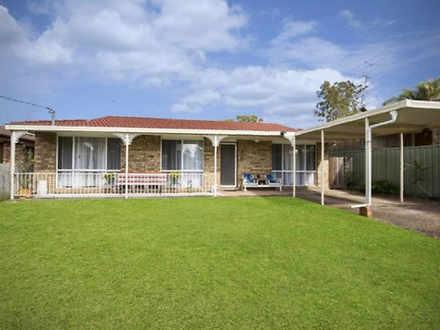 44 Richardson Road, San Remo 2262, NSW House Photo