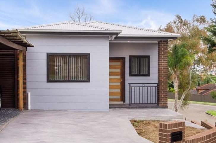 5A Turpentine Close, Alfords Point 2234, NSW Other Photo