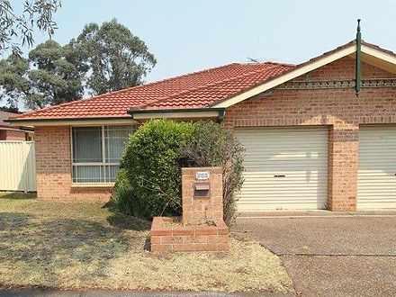 95A Glenwood Park Drive, Glenwood 2768, NSW House Photo