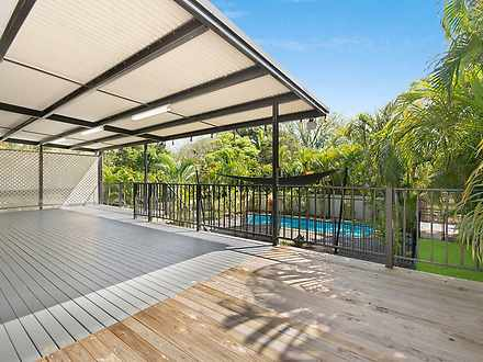 12 Cottee Street, East Lismore 2480, NSW House Photo
