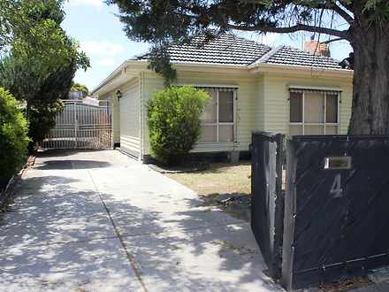 4 Valerian Avenue, Altona North 3025, VIC House Photo