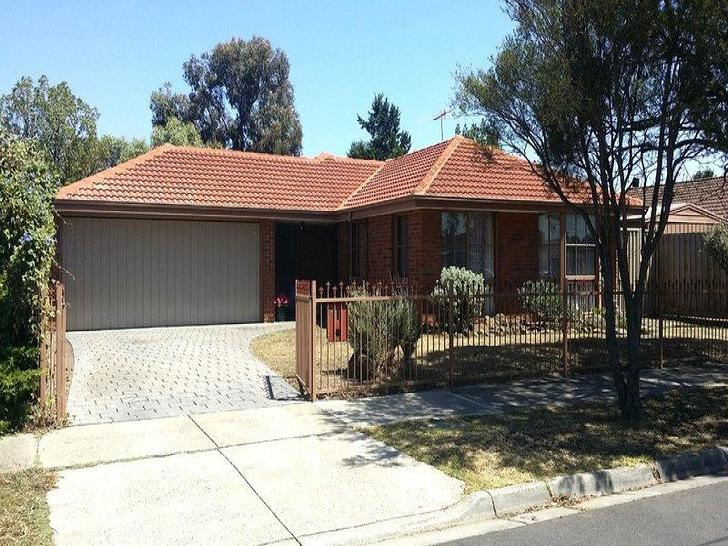 14 Balcombe Court, Craigieburn 3064, VIC House Photo