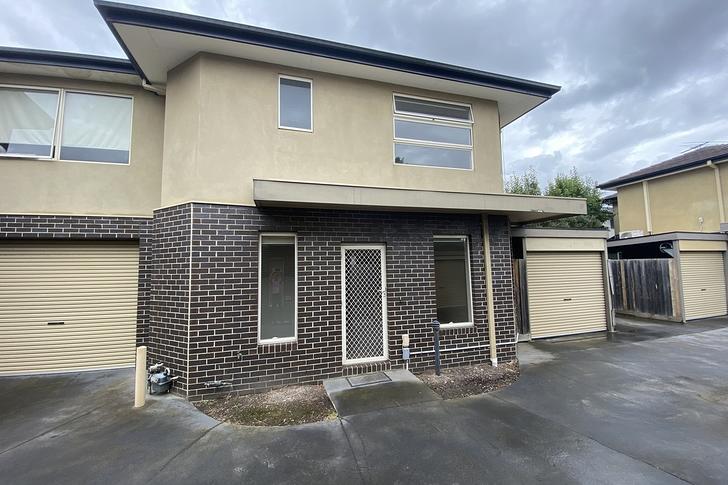2/47-53 Edwardes Street, Reservoir 3073, VIC Townhouse Photo