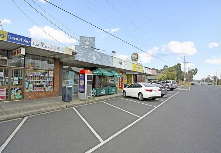 21 Old Dandenong Road, Oakleigh South 3167, VIC House Photo