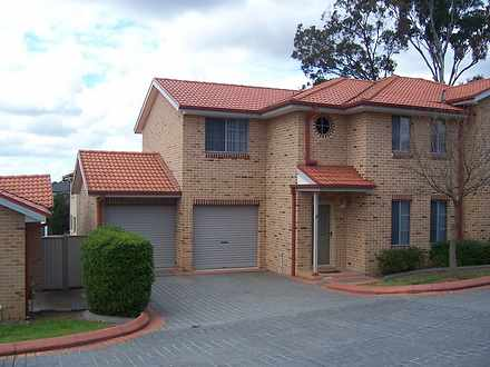 2/3-9 Turner Place, Casula 2170, NSW Townhouse Photo