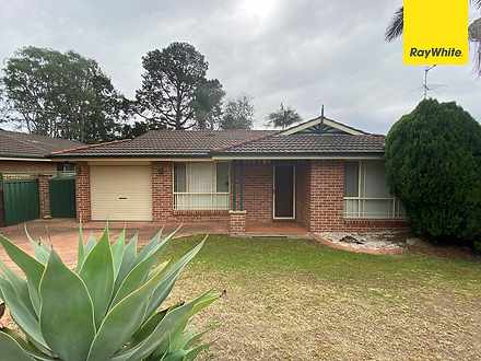 14 Spence Place, St Helens Park 2560, NSW House Photo