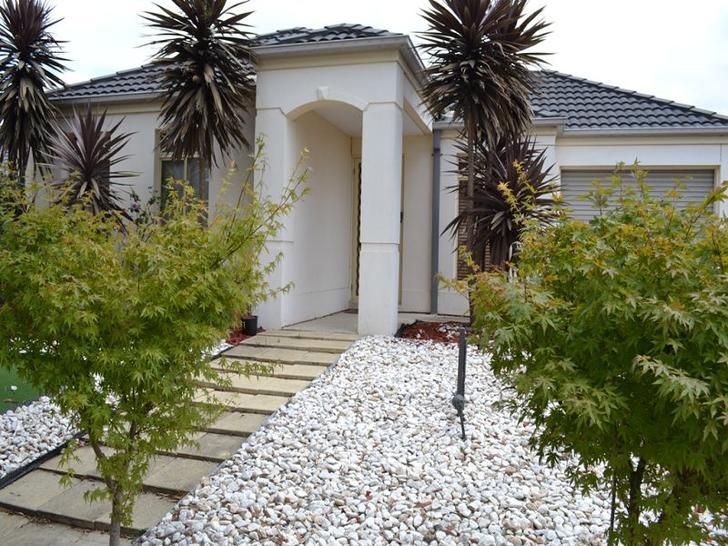 7 Incana Court, Cranbourne West 3977, VIC House Photo