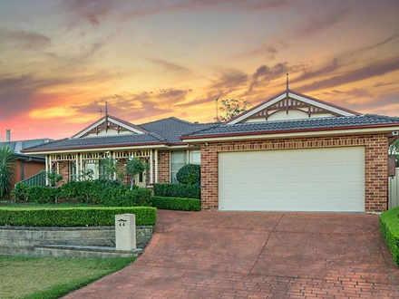 44 Pinehurst Avenue, Rouse Hill 2155, NSW House Photo