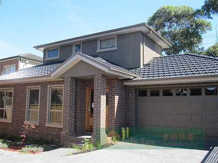 4/2 Amaroo Court, Box Hill North 3129, VIC Townhouse Photo
